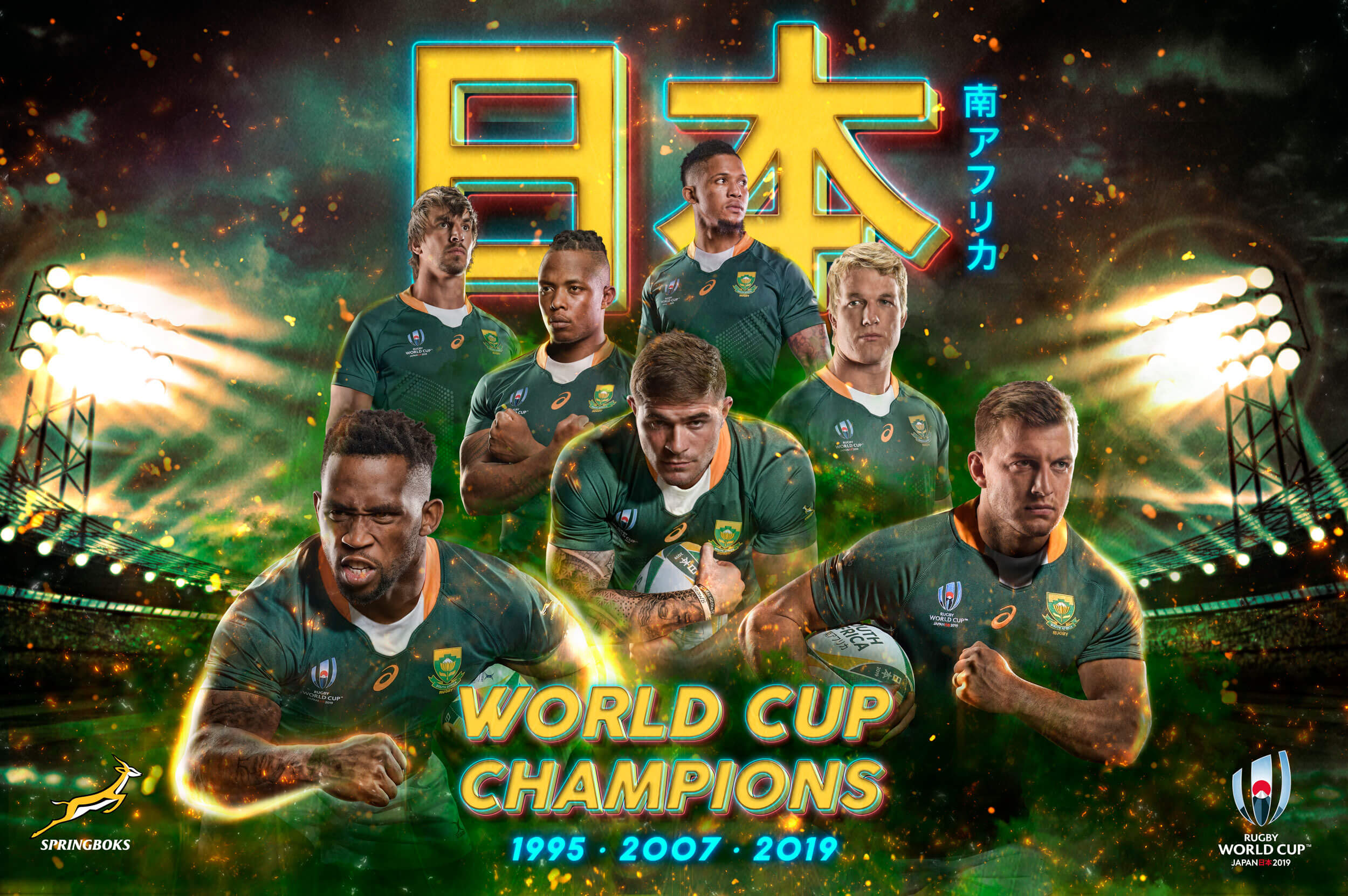 rugby-worldcup-2019-south-africa-champions-brandon-barnard-photography-group.jpg
