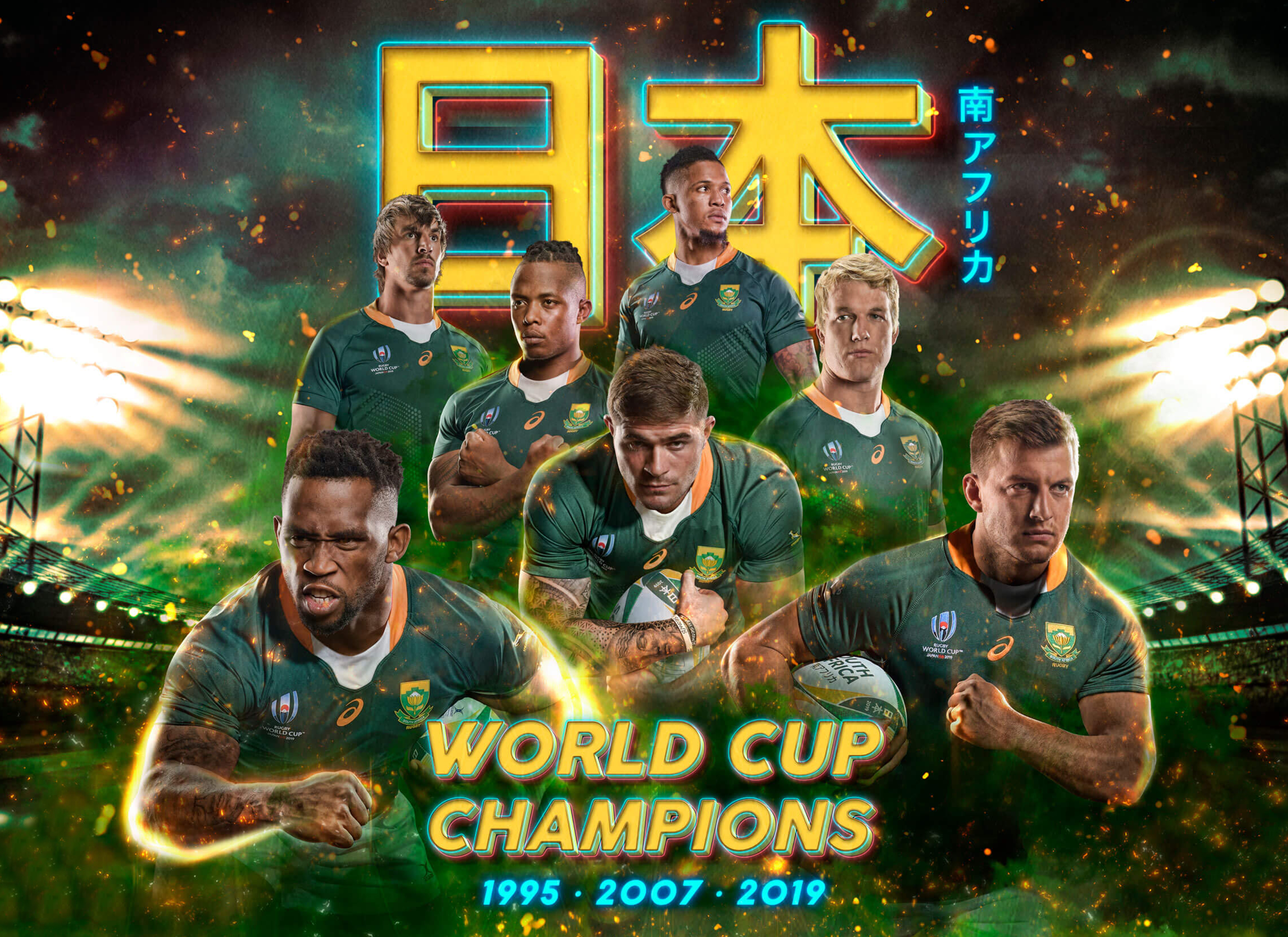 rugby-worldcup-2019-south-africa-champions-brandon-barnard-photography-group-composition.jpg