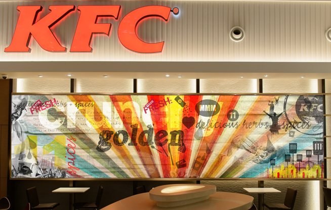 KFC | Wall Graphics